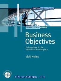Business Objectives ТB